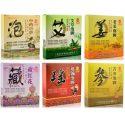 Herbal Foot Powder (Premium)