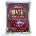 Herbal Foot Powder – Zhang Hong Hua