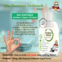 Diverseal's Antibacterial Disinfectant Liquid [Fogging Liquid][NON Alcohol][5Liter]